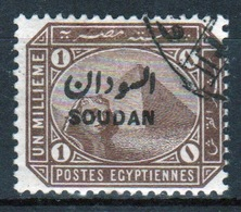 Sudan 1897 Single Egyptian Stamp Overprinted. - Soedan (...-1951)