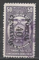 Ecuador 1953. Scott #575 (U) Arms Of Ecuador ** - Ecuador