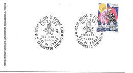 COR13 - MARCOFILIA - ANNULLO MOLINA DI FIEMME - I° CAMPIONATO ITALIANO SCI DI FONDO VIGILI DEL FUOCO - 10.2.1985 - 6. 1946-.. Repubblica