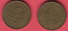 KWANTUNG  10 CASH ( Y 193) TB 10 - Chine