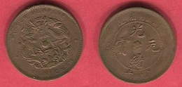 HUPEH  10 CASH ( Y 122) TB 8 - Chine
