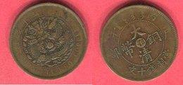 HUPEH  10 CASH ( Y 10J.1) TB 7 - Chine