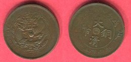 KIANGNAM  10 CASH ( Y 10K.11) TB 9 - China