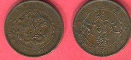 KWANTUNG   10 CASH ( Y 193) TB 7 - Chine