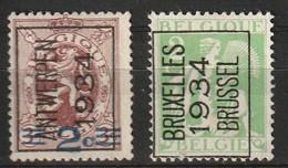 Typo 270 -271 - Préoblitérés