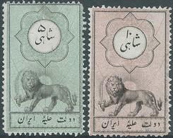 PERSIA PERSE Iran PERSIEN 1882 Nasser Eddin Qajar , Petitin Stamps Revenue,5-10ch Not Used - Value €35,00 - Irán