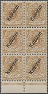 Deutsche Kolonien - Kamerun: 1898, 3 Pfg. Aufdruck In Der Guten Farbe HELLOCKER Im Postfrischen, Sen - Kolonie: Kamerun