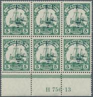 Deutsche Kolonien - Kamerun - Britische Besetzung: 1915, ½ D. Auf 5 Pfg. Grün Im Unterrand-6er-Block - Kolonie: Kamerun