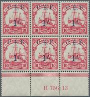 Deutsche Kolonien - Kamerun - Britische Besetzung: 1915, 1 D. Auf 10 Pfg. Karmin Im Unterrand-6er-Bl - Kolonie: Kamerun