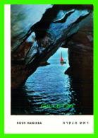 ROSH HANIKRA, ISRAEL - MAIN GROTTO, VIEW TO THE SEA - PALPHOT - - Israel