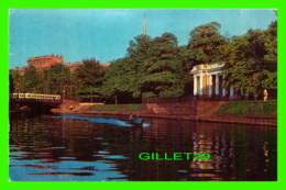 LENINGRAD, RUSSIE - MICHAILOVSKY GARDEN FROM THE MOIKA RIVER - TRAVEL - STAMPS UNUSED - - Russie