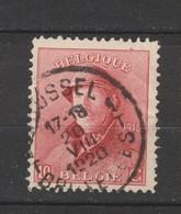COB 168 Oblitéré BRUXELLES 1T - 1919-1920  Cascos De Trinchera