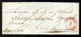 LEPSÉNY 1850. Cca. Portós Levél, Piros Palmettás Bélyegzéssel Kaposvárra Küldve (250p)  /  Ca 1850 Unpaid Letter Red Pmk - Hungary