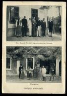KEREPES 1940. Régi Képeslap, Szamek Dávidné üzlete / KEREPES 1940 Vintage P.card Mrs. Dávid Szamek's Store - Hungary
