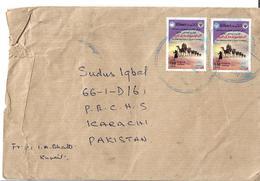 Kuwait  Airmail Cover 2002 Unesco 150 Fils, Nomads, UNESCO - Kuwait