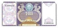 Uzbekistan - Pick 79 - 100 Sum 1994 - Unc - Uzbekistan