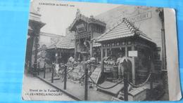 EXPOSITION DE NANCY 1909 - Stand De La Tuilerie De JEANDELAINCOURT - Nancy