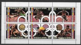 SENEGAL 1976 Olympica Games Montreal - Ete 1976: Montréal