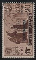1931 Cirenaica S. Antonio - Cirenaica