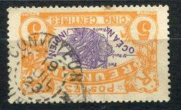 """RC 11457 REUNION 5c """" CONVOYEUR A """" 1923 OBLITERATION PEU COURANTE TB - Réunion (1852-1975)"""