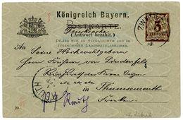 """P 39 Antwort Postkarte Vom """"Reichrath V. Poschinger"""" Siehe Text 1890 In Den Landbestellbezirk - Bavière"""