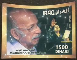 Iraq 2018 MNH Souvenir Sheet S/S - MNH - Famous Poet Mudhafar Al-Nawab - Iraq