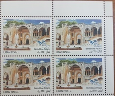 Lebanon NEW 2018 MNH Stamp - Beiteddine Palace - Joint Issue Between The Euromed Countries - Corner Blk/4 - Lebanon