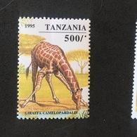 TANZANIA. 1995. MNH (C2205D) - Briefmarken