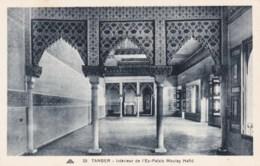 AN02 Tanger, Interieur De L'Ex-Palais Moulay Hafid - Tanger