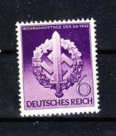 Germania Reich - 1942. Giorno Dello Sport. Sports Day. MNH, Fresh - Orologeria