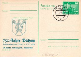"DDR Amtl.Ganzsache M.priv.Zudruck""Neptunbrunnen,10Pf.grün"" P79/C90c ""700 Jahre Bützow"" TSt 1.7.79 BÜTZOW 1 - Cartes Postales - Oblitérées"