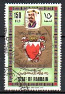 Bahrain 186 Obl - Bahreïn (1965-...)