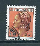 1982 Somalië Definitives Used/gebruikt/oblitere - Somalië (1960-...)