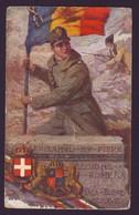 1918 Romanian Legion In Italy Military Postcard, WW1 Volunteer Brigade - Patriotic