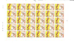 Belgique N° 2302 Spirou Bd Planche 30x Mnh** - Philabédés