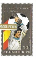 COUPE DU MONDE DE FOOTBALL ESPAGNE 1982 Republique Du Tchad - 1982 – Espagne