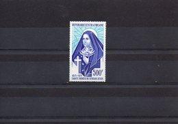 Sainte Thérèse De Lisieux - Centrafricaine (République)