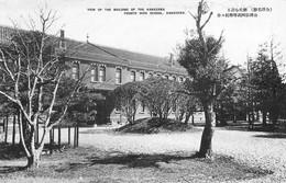 Cartolina Kanazawa Building Of Kanazawa Fourth High School Giappone Japan 1932 - Cartoline