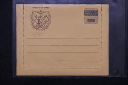 FRANCE - Carte Lettre FM Non Circulé, Publicité Byrrh Au Verso - L 21815 - Marcophilie (Lettres)