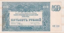 Russie. 500 Roubles 1920, Alphabet : AM-080 - Russie