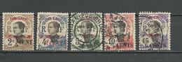 YUNNANFOU Scott 51-55 Yvert 52-56 (5) O Et * 9,00 $ 1919 - Yunnanfou (1903-1922)