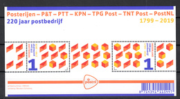 Nederland 2019 Nvph Nr ??, Mi Nr ??: 220 Jaar Postbedrijf , PTT, KPN, PostNL - Period 2013-... (Willem-Alexander)