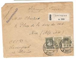13492 - Recommandée  Pour La France - 1923-1991 URSS