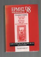 Grece : Hermes 1998 Grece + Chypre Et Histoire Postale 615 P - Italie