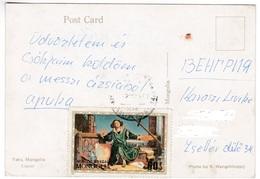 M415 Mongolia Timbre Sur Carte Postale Nicolas Copernic Copernicus - Astronomy