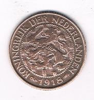 1 CENT 1918 NEDERLAND  /0887/ - [ 3] 1815-… : Royaume Des Pays-Bas
