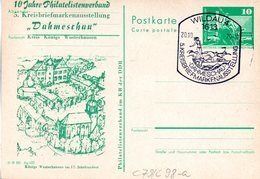 "DDR Amtl.Ganzsache M.priv.Zudruck""Neptunbrunnen,10Pf.grün"" P79/C98a ""Dahmeschau"" SSt 20.10.79 WILDAU - [6] République Démocratique"