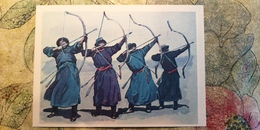 Regional Game,OLD USSR Postcard  - Archery -  1981 - Mongolia - Archer - Tir à L'Arc