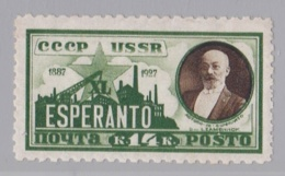 RUSSIE RUSSIA URSS :  Yvert 381  Michel 325   Neuf X  Esperanto - 1923-1991 URSS