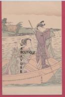 JAPONAISES Dans Une Barque---belle Carte - Asie